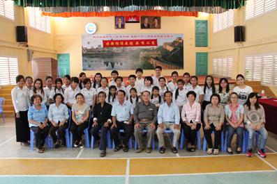 西字的笔画顺序-学校低年级汉字笔顺大赛柬华日报