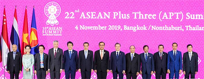 第22次东盟与中日韩领导人会议在泰举行
