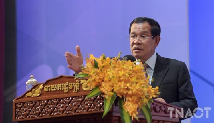 洪森总理将第12届中国-东盟成员国总检察长会议
