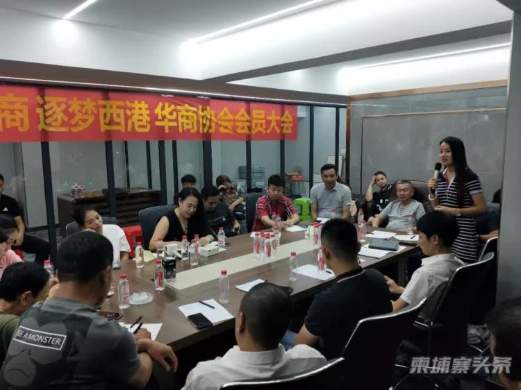 群策群力 提升中国人在柬正面形象