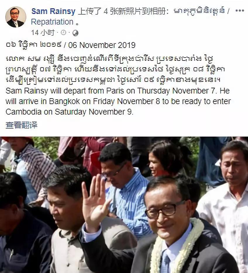 3天倒计时 全国进入紧急戒备状态,在柬同胞注意安全!