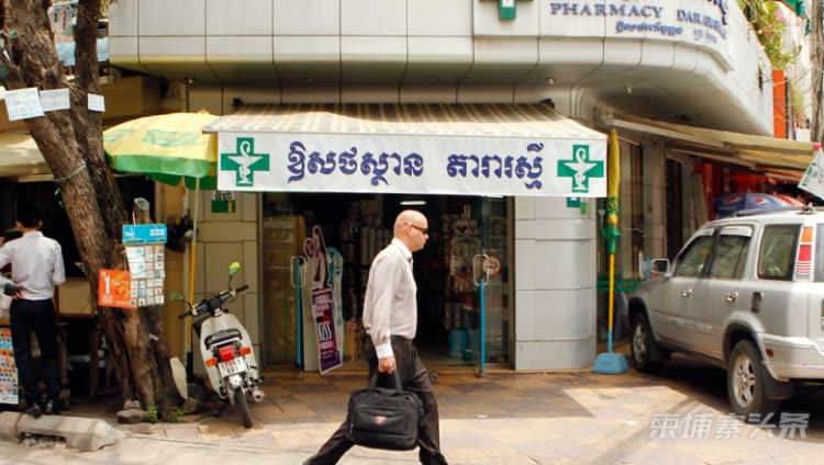 不申请小额贷款,柬国约三成民众看不起病