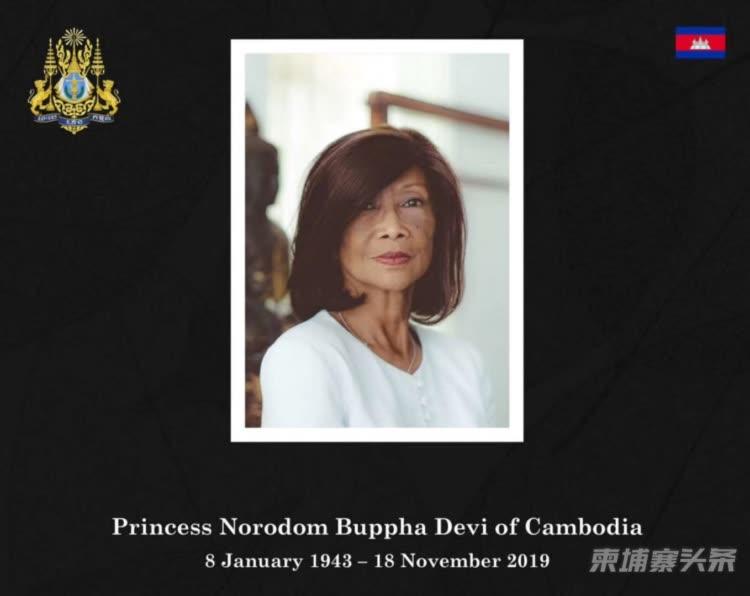 皇室舞的象征——柬埔寨最美长公主诺罗敦·帕花黛维为舞蹈奉献的一生 ...