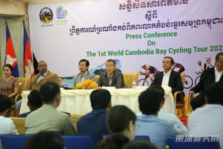 柬埔寨将于2020年初举办首届世界自行车锦标赛