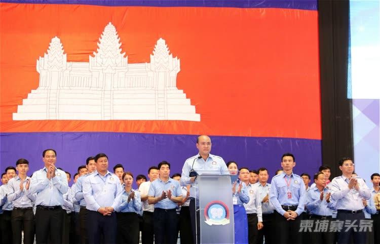 洪玛尼:为柬埔寨青年联合会感到骄傲和自豪